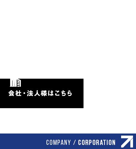 banner_corporation